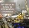 489 ofertas de trabajo de COCINERO/A encontradas